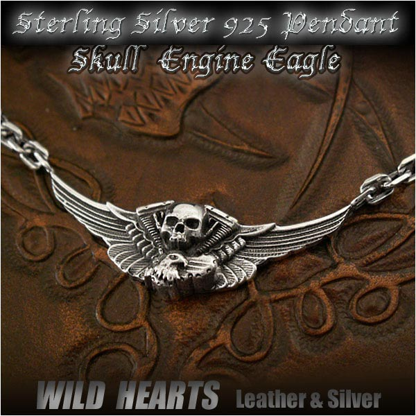 スカルハーレーエンジンモチーフネックレス シルバー925 Skull&Engine Sterling Silver Necklace Harley-Davidson Engine Motif WILD HEARTS Leather&Silver(ID pt2787)
