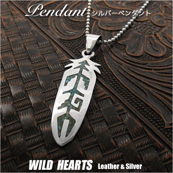 ペンダントトップ/インディアンジュエリー/フェザー/羽/シルバー925/silver925/Indian jewelry/Native American pendant/Sterling silver/turquoise WILD HEARTS Leather&Silver (ID 0029k8)