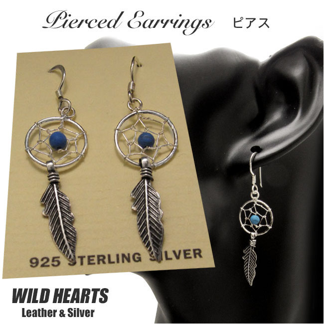 Wild Hearts Dream Catcher Sterling Silver Pierced Earrings Native American Style S Size Leather Id Pe3474 Rakuten Global Market