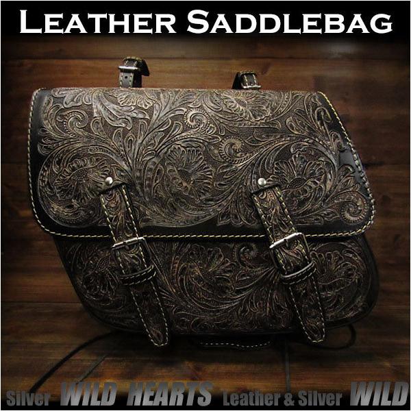 バイク サドルバッグ 本革 カービング ハーレー /アメリカン ブラック カスタムHand Tooled Carved Leather Single/Solo Saddlebag Motorcycle Harley-Davidson BlackWILD HEARTS Leather&Silver (ID sb3564)