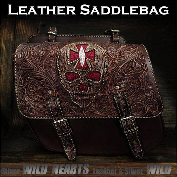 wild hearts skull carved leather single solo saddlebag motorcycle