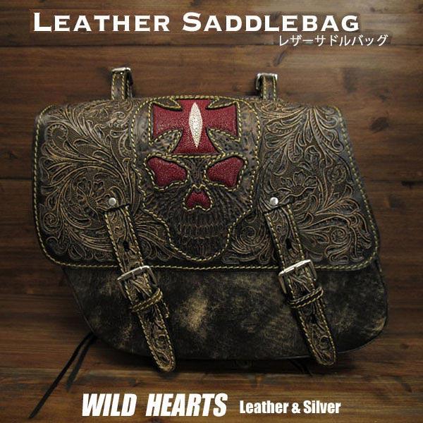 バイク サドルバッグ 本革 カービング ハーレー ブラック スティングレイ スカル/ドクロSkull Carved Leather Single/Solo Saddlebag Motorcycle Harley-Davidson Black StingrayWILD HEARTS Leather&Silver (ID sb3565)