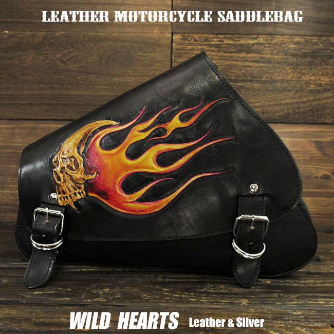 スカル ファイアー サドルバッグ スイングアーム カービング ハーレー スポーツスター Skull Fire Carved Leather Leather Swing Arm Saddlebag Harley Sportster XL Iron 883N/Forty-EightWILD HEARTS Leather&Silver (ID sb3954)