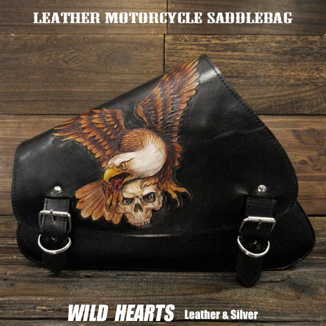 スカル イーグル サドルバッグ スイングアーム カービング ハーレー スポーツスター Skull Eagle Carved Leather Leather Swing Arm Saddlebag Harley Sportster XL Iron 883N/Forty-EightWILD HEARTS Leather&Silver (ID sb3956)