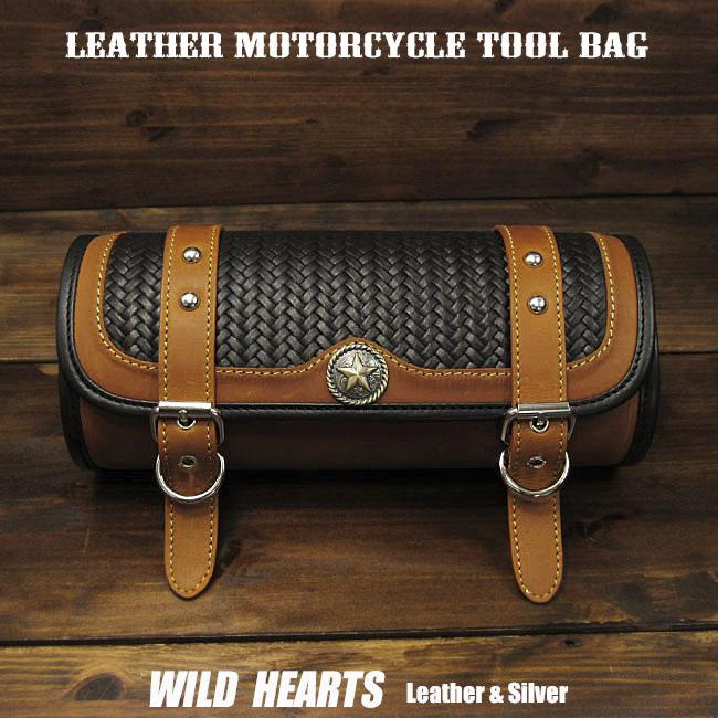 ツールバッグ レザー 本革 フォークバッグ コンチョ付き バイカー/ハーレー カスタム  Leather Tool Bag Mini Saddle Bag Storage Tool Pouch for Motorcycle Harley-DavidsonWILD HEARTS Leather&Silver (ID tb3939)