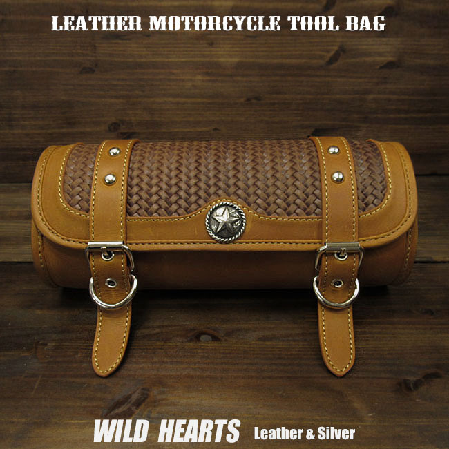 ツールバッグ レザー 本革 フォークバッグ コンチョ付き バイカー/ハーレー カスタム  Leather Tool Bag Mini Saddle Bag Storage Tool Pouch for Motorcycle Harley-DavidsonWILD HEARTS Leather&Silver (ID tb3941)