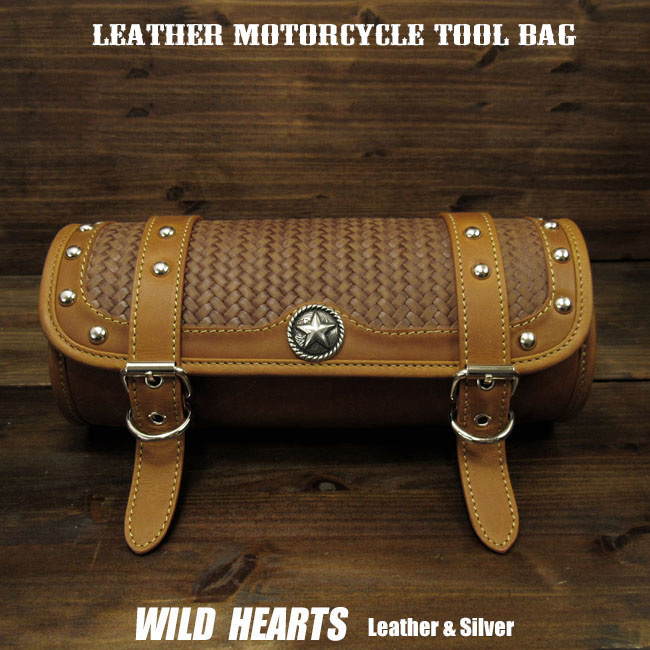 レザー ツールバッグ 本革 フォークバッグ スタッズ付き バイク用/ハーレー カスタム  Leather Tool Bag Mini Saddle Bag Storage Tool Pouch for Motorcycle Harley-DavidsonWILD HEARTS Leather&Silver (ID tb3942)
