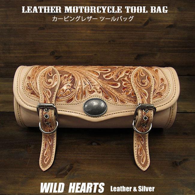 送料無料 販売 バイク 自転車 ディスカウント ツーリング アメリカン 工具入れ 小物入れ バイク用レザーツールバッグ 本革 フォークバッグ カービング ハーレー カスタム Hand Carved Saddle for Storage Mini Bag Harley-DavidsonWILD Motorcycle Tool HEARTS Pouch ID tb3949 LeatherSilver Leather