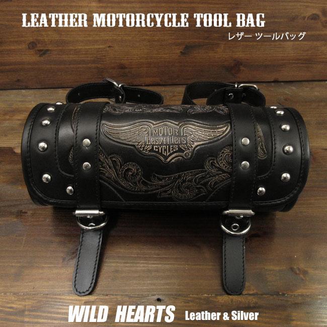 送料無料 バイク用本革ツールバッグ 工具入れ カービング レザー 本革 ツールバッグ フォークバッグ バイク ハーレー Hand Carved Leather おしゃれ Tool Pouch WILD Mini HEARTS LeatherSilver 全店販売中 Saddle Motorcycle sb3876 Bag Storage ID for Harley-Davidson