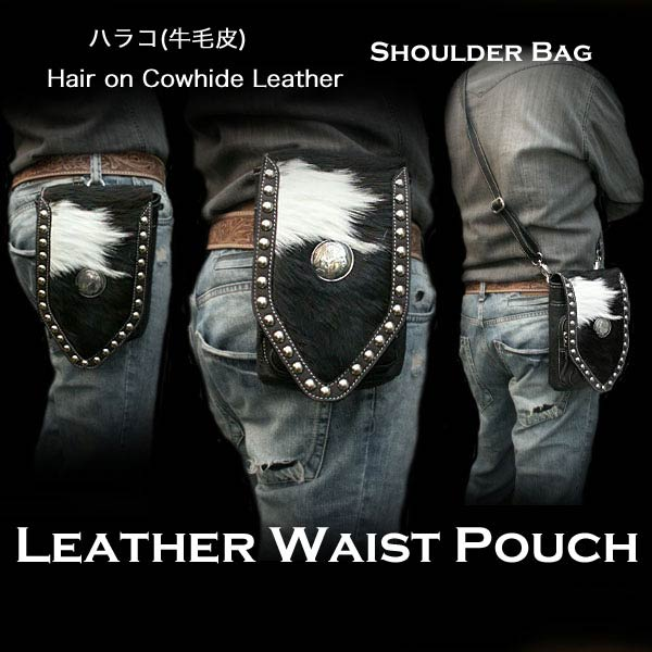 Hair on Cowhide Leather Waist Pouch Hip Pouch Belt/WILD HEARTS Leather&Silver