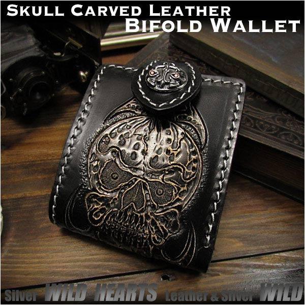 メンズ財布 ショートウォレット スカル/ドクロ カービング レザーウォレット Skull carved Genuine Leather Half Bifold Biker WalletWILD HEARTSLeather&Silver (ID ssw01r10)