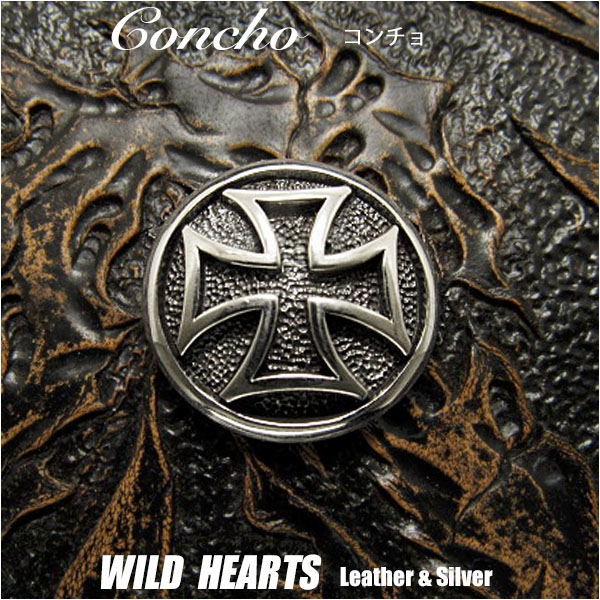 Wild Hearts Silver Iron Cross Concho Solid Silver 925