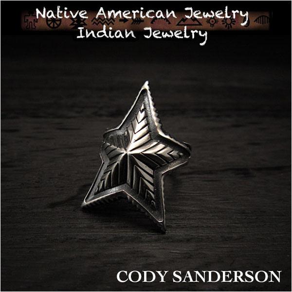 新品 コディ サンダーソン/Cody Sanderson リング 12号 インディアンジュエリー シルバー925 ナバホ族 ユニセックスCody Sanderson Small Depp Star Ring Size US#6 Native American Indian Jewelry Sterling Silver Navajo (ID na3178r73)