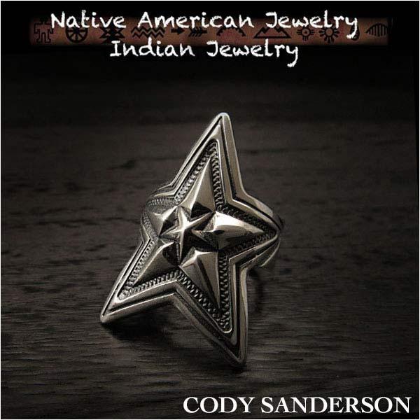 新品 コディ サンダーソン/Cody Sanderson リング 25号 インディアンジュエリー シルバー925 ナバホ族 ユニセックスCody Sanderson Star In Star Ring Size US#12 Native American Indian Jewelry Sterling Silver Navajo (ID na3179r73)