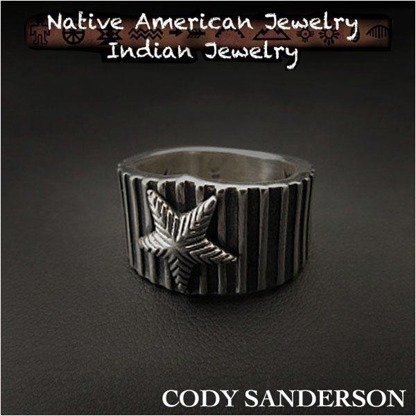 新品 コディ サンダーソン/Cody Sanderson リング 16号 インディアンジュエリー シルバー925 ナバホ族 ユニセックスCody Sanderson File Tapered Star Ring Size US#8 Native American Indian Jewelry Sterling Silver Navajo (ID na3183r73)