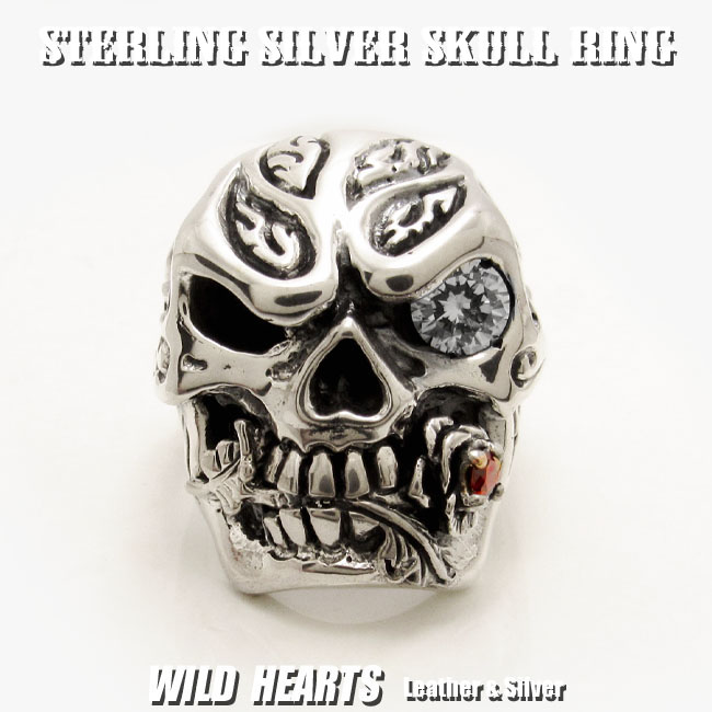 シルバーリング 指輪 シルバー925 髑髏 スカル Sterling Silver Skull Ring Silver925 Gothic Motorcycles Biker Jewelry Men's Ring WILD HEARTS Leather&Silver(ID sr0784r111)