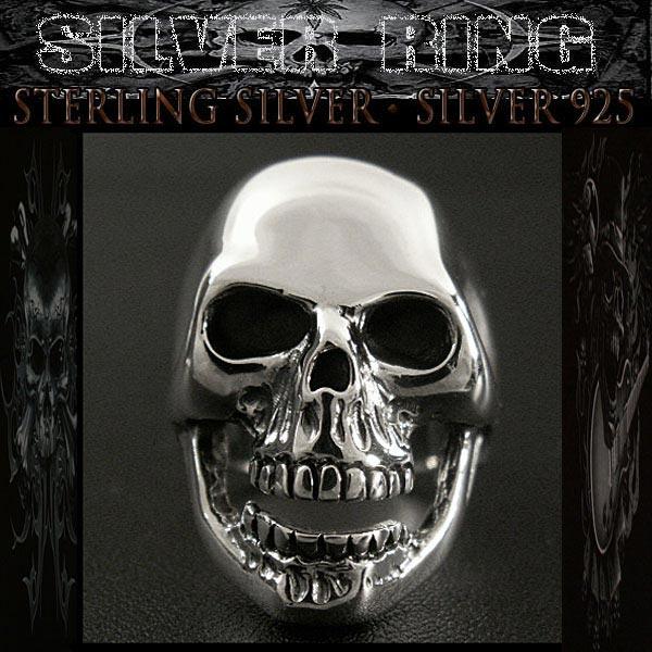 シルバーリング/指輪/シルバー925/髑髏/スカル/キースリング/STERLING SILVER RING/skull/WILD HEARTS leather&silver(ID sr0775r76)