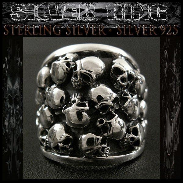 シルバーリング/指輪/シルバー925/髑髏/スカル/STERLING SILVER RING/skull(ID sr0787r64)