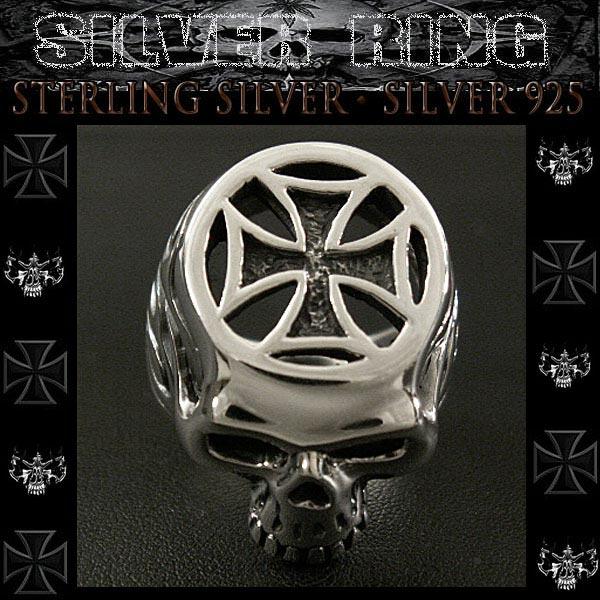スカルリング アイアンクロスリング 印台クロスリング メンズ ドクロ 髑髏 十字架 指輪 シルバーリングSTERLING SILVER RING/cross/skull WILD HEARTS Leather&Silver (ID sr0789r60)