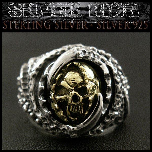 シルバーリング/指輪/シルバー925/髑髏/スカル/STERLING SILVER RING/Skull WILD HEARTS leather & silver(ID sr0790r254)