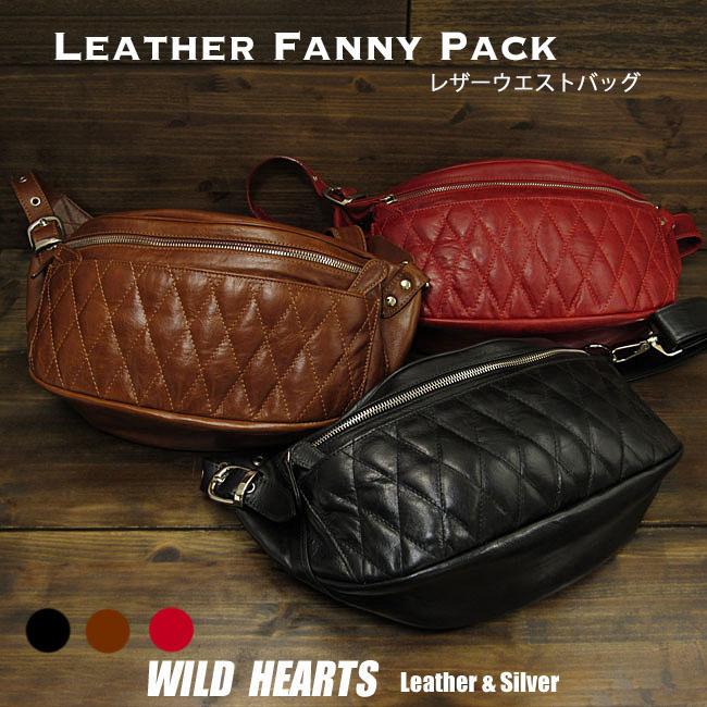 送料無料 本革 メンズ レディース ウエストバッグ ファニーパック ボディ ショルダーバッグ 3色 キルティング レザー 男性用 女性用 Genuine Leather Waist Bag CowHide Leather Fanny Pack WILD HEARTS Leather&Silver(ID wb4082t33)