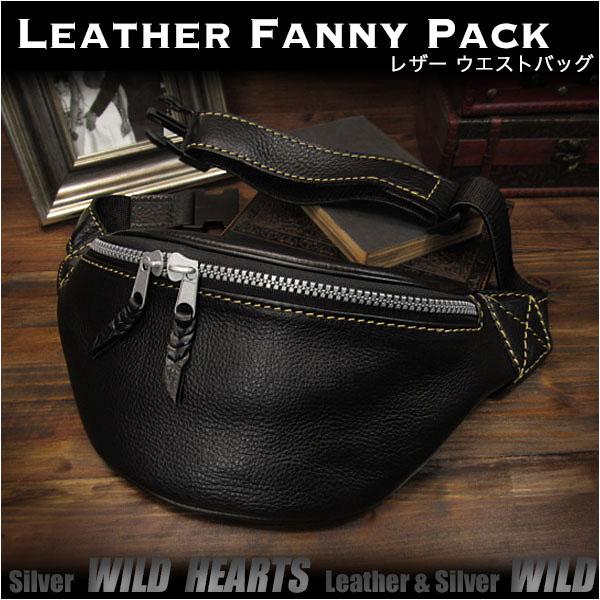 レザーウエストバッグ ヒップバッグ ウエストバッグ 牛革 ブラックBiker Leather Fanny Pack Waist Bag Black WILD HEARTS Leather&Silver (ID wb1000b14)
