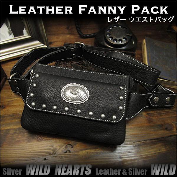 送料無料!レザーウエストバッグ ヒップバッグ ヒップポーチ トラベルポーチ 牛革/レザー ブラック/黒 Leather Travel Fanny pack Hip Bag Waist Belt Bag/Pouch UnisexWILD HEARTS Leather&Silver(ID wb2781r30)