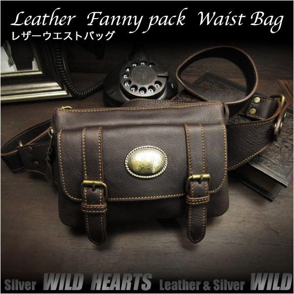 レザー ウエストバッグ ヒップバッグ 本革 ユニセックス 女性用 レディース メンズ Leather Travel Fanny pack Hip Bag Waist Belt PouchWILD HEARTS Leather& Silver (ID wb0580b12)