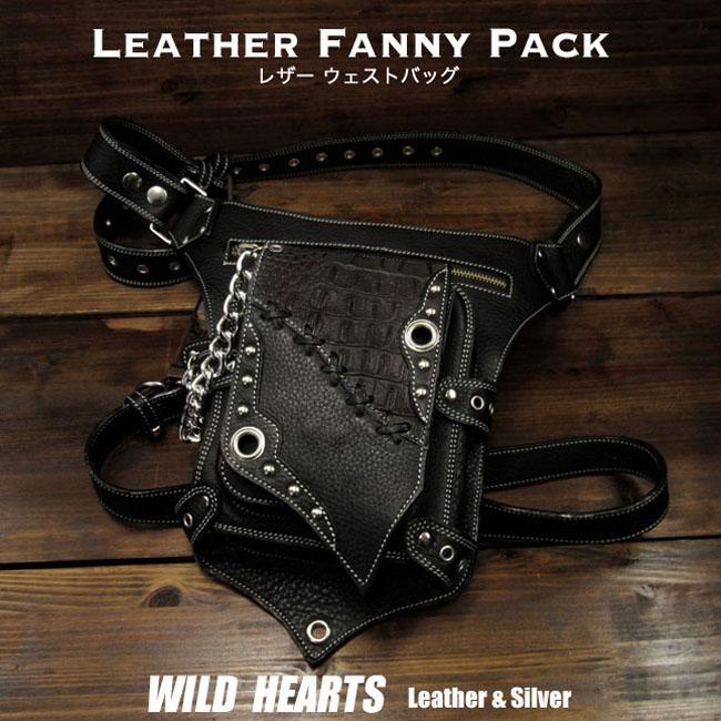 レザー ウエストバッグ レッグポーチ ヒップバッグ 本革 Genuine Leather Waist Bag Cowhide Leather Fanny Pack Black WILD HEARTS Leather&Silver(ID wb3650t26)