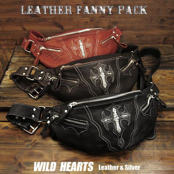 レザー ウエストバッグ ファニーパック ヒップバッグ 本革 メンズ 3色 Genuine Leather Waist Bag Cowhide Leather Fanny Pack WILD HEARTS Leather&Silver(ID wb3872b43)