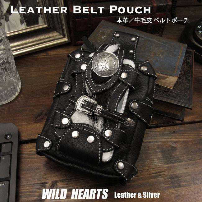 送料無料 レザーウエストポーチ ヒップバッグ バイカー ベルトポーチ ハラコ 牛毛皮Genuine Leather Waist Pouch/Hip Bag/Pouch Belt/Cow Hide Skin WILD HEARTS Leather&Silver (ID wp0742r13)