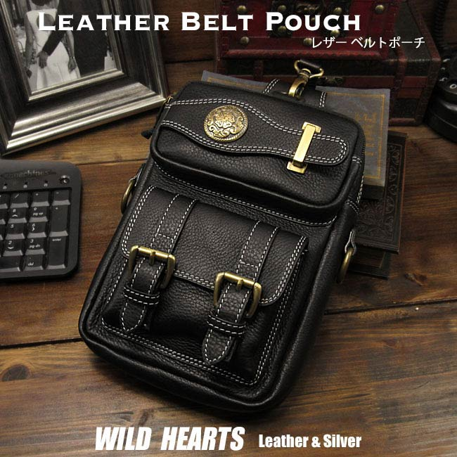 レザー 本革 ベルトポーチ ウエストポーチ ヒップポーチ 革 ブラック/黒  Genuine Leather Waist Pouch Hip Bag/Belt Pouch Belt Biker StyleWILD HEARTS Leather&Silver (ID wp0926r38)