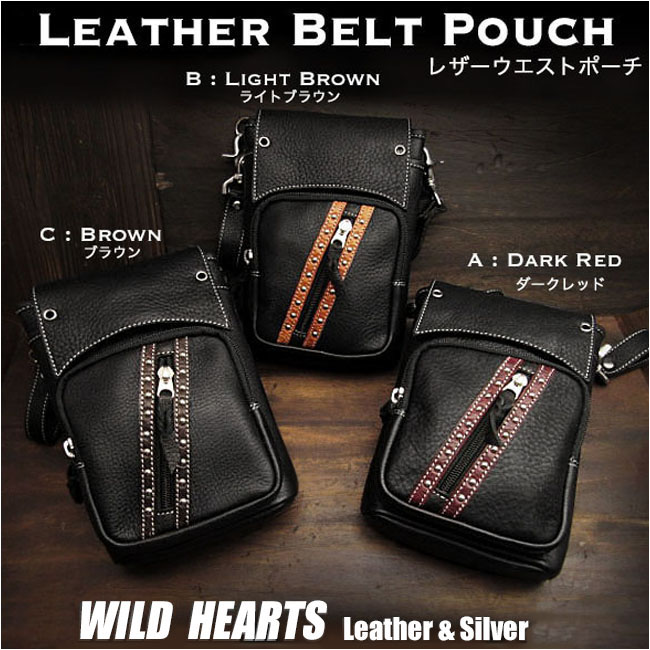 レザーウエストポーチ ヒップポーチ/バッグ ベルトポーチ 本革 ショルダーバッグ Leather Waist Belt Pouch Hip Bag Travel Pouch Biker Motorcycle 3-colorsWILD HEARTS Leather&Silver (ID wp3708t10)