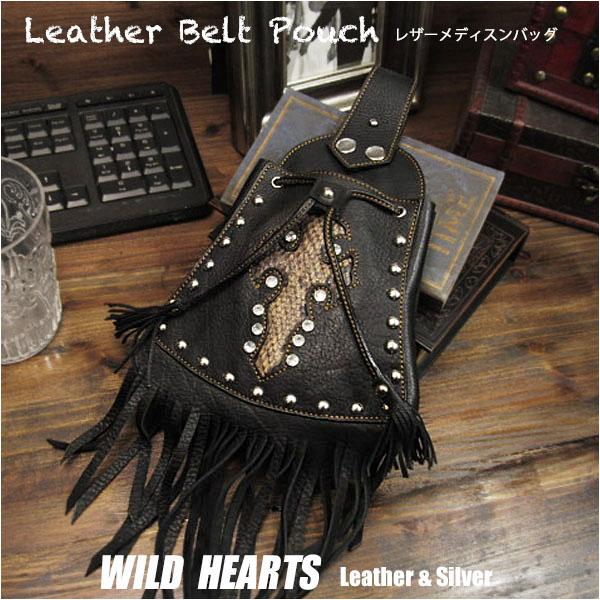 メディスンバッグ ウエストポーチ ウエストバッグ シザーバッグ 牛革レザー Men's Genuine Leather Medicine Bag Waist Pouch Hip Bag/Pouch BeltWILD HEARTS Leather&Silver (ID wp0836b17 )