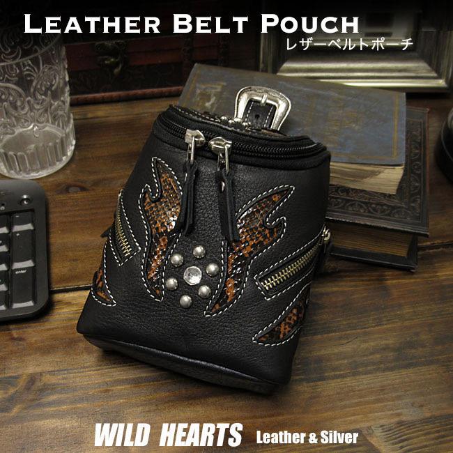 レザーウエストポーチ ベルトポーチ ミニポーチ ヒップバッグ 本革 レザー Genuine Leather Waist Pouch Belt Zipper Pouch PurseWILD HEARTS Leather&Silver(ID wp1479r77)