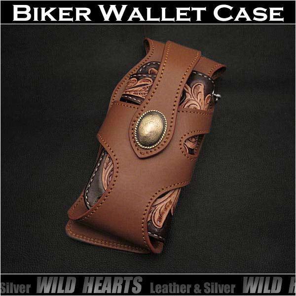 ライダース バイカーズ ウォレットケース ウォレットホルダー サドルレザー/牛革 ライトブラウン/茶Genuine Leather Wallet Holster Biker Wallet Case Handmade light brown Leather WILD HEARTS Leather & Silver (ID lc3145r72)