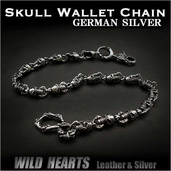 ウォレットチェーン スカルウォレットチェーン スカル/ドクロ/髑髏 メンズ/アクセサリーSkull&Bones Wallet Chain Key Chain German SilverWILD HEARTS Leather&Silver (ID wc2114r6)