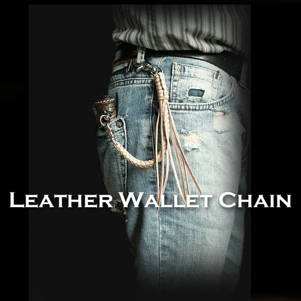 수제 정품 가죽 브레이드 스트랩 가죽 지갑 체인 짧은 가죽 체인 자연 탄  Handmade Genuine Leather Braid Strap Leather Wallet Chain Short Leather chain  Natural  Tan WILD HEARTS Leather&Silver (Item ID wc1977r21)