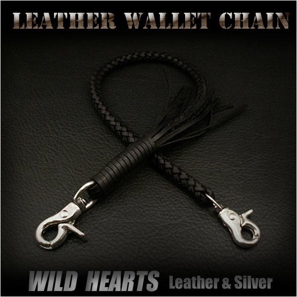 5adef8d7be31 WILD HEARTS  Handmade Genuine Cowhide Leather Braid Biker Wallet ...