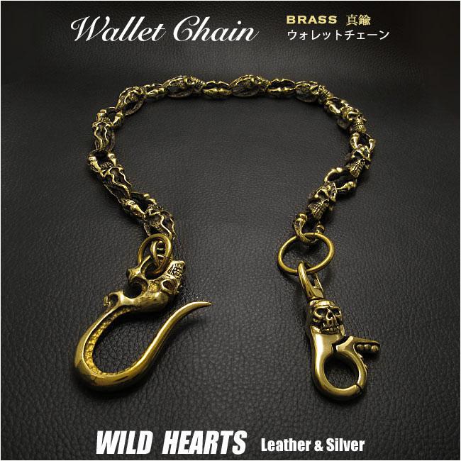 真鍮製 ウォレットチェーン スカル/ドクロ/髑髏/Brass Skull&Bones Wallet Chain Key Chain WILD HEARTS Leather&Silver(ID wc2447r6)