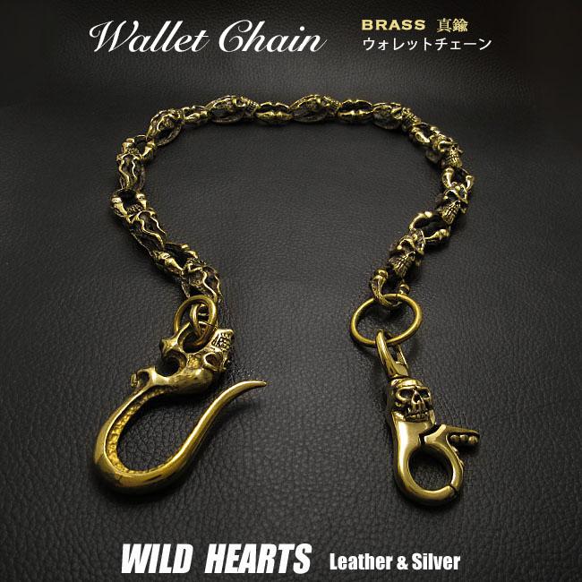 ブラス真鍮製ウォレットチェーン スカル ドクロ 髑髏 Heavy Brass Long Motorcycle Wallet Chain Jeans Wallet Key Chain Large Chunky Skulls Trucker BikerWILD HEARTS Leather&Silver(ID wc2447r6)