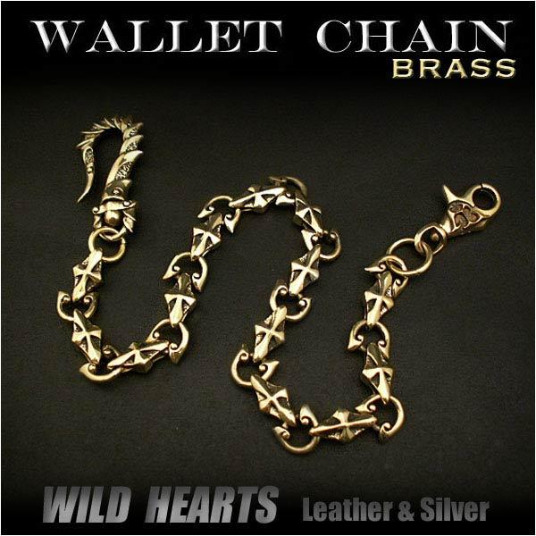 真鍮製 ウォレットチェーン クロス/十字架 Brass Cross design Wallet Chain Key Chain WILD HEARTS Leather & Silver(ID wc2449r6)