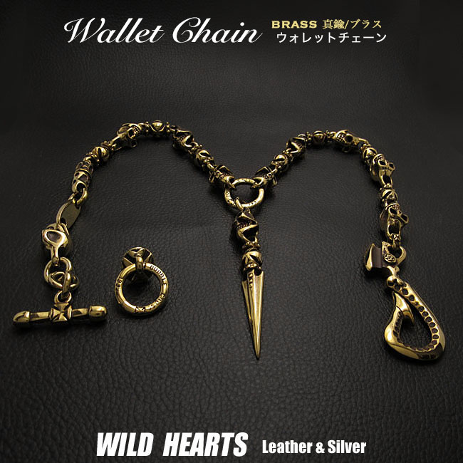 ブラス真鍮製ウォレットチェーン スカル ドクロ&ダガー 短剣 Heavy Brass Long Motorcycle Wallet Chain Jeans Wallet Key Chain Large Chunky Skulls Trucker BikerWILD HEARTS Leather&Silver(ID wc2273r6)
