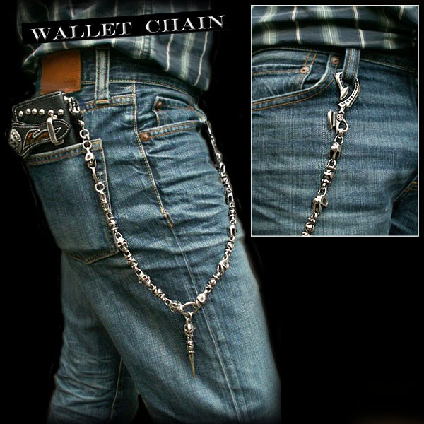 Wallet Chain With Unique Combination Of Skulls Crosses And Dagger Made From German Silver An Alloy Copper Zinc Nickel