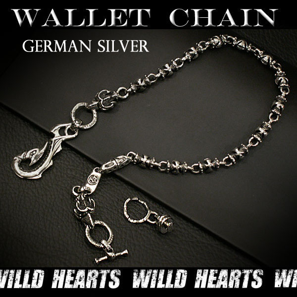 ウォレットチェーン クロス 十字架 wallet chain WILD HEARTS ワイルドハーツ Biker German Silver Jeans wallet key chain Cross (ID wc1819r6)