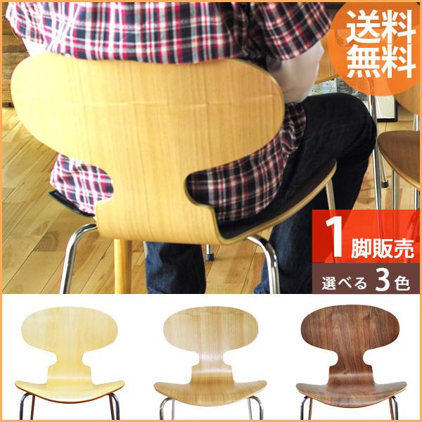 Ant Chair -アントチェア(アリンコチェア) ウォールナット アッシュ デザイナーズ リプロダクト Arne Jacobcen アルネ ヤコブセン 北欧 チェア 送料無料