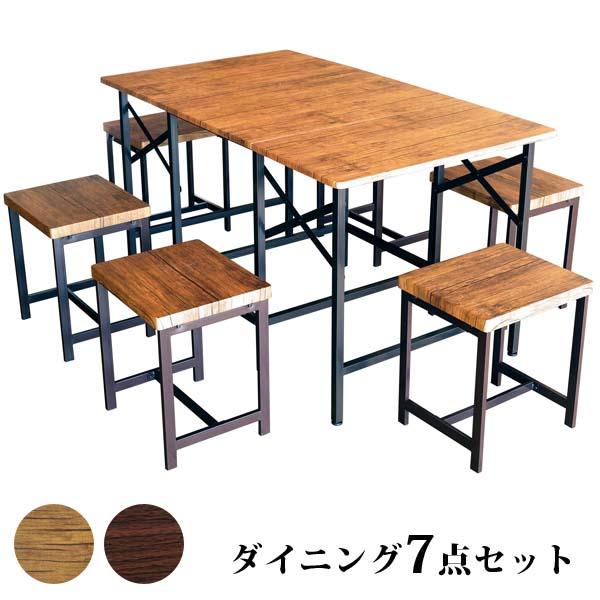 幅を3段階に調節できる 木目調ダイニングテーブルワイドタイプ&ダイニングチェア6脚 7点セット 鉄フレーム ブルックリン インダストリアル デザイン おしゃれ Butterfly&GLAIN 送料無料