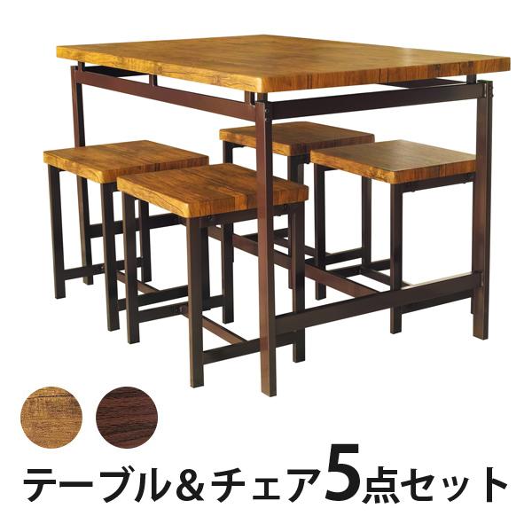 鉄脚ダイニングテーブル GRAIN(グレイン) 幅120cm テーブル チェア 5点セット 鉄フレーム アイアン ヴィンテージ ブルックリン インダストリアル デザイン おしゃれ 送料無料