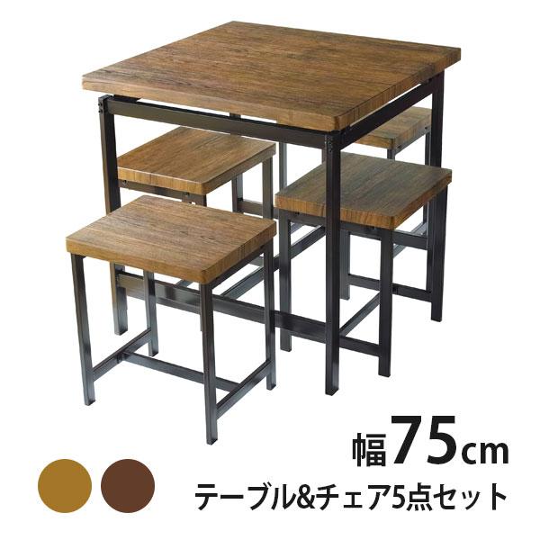 鉄脚ダイニングテーブル GRAIN(グレイン)  テーブル チェア 5点セット 鉄フレーム アイアン ヴィンテージ ブルックリン インダストリアル デザイン おしゃれ 送料無料