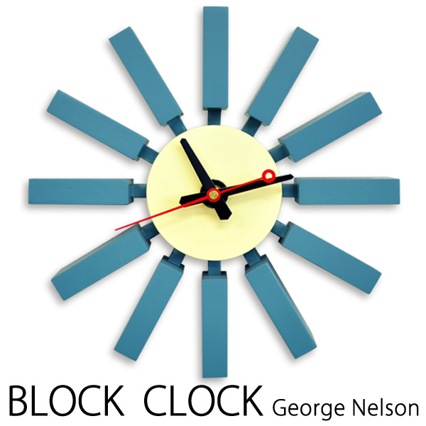 ジョーネルソンデザイン 壁掛け時計 -ブロッククロック- (青水色ブルー) 【ラッピング対応商品】 送料無料 リプロダクト